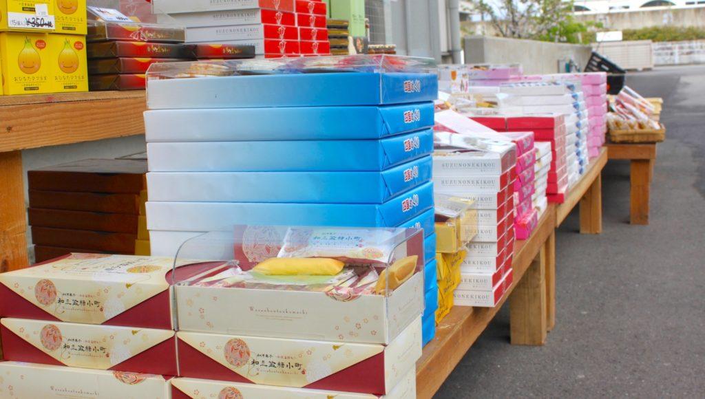 お菓子のアウトレット(香川県木田郡三木町)