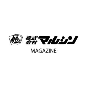 マルシンmagazine