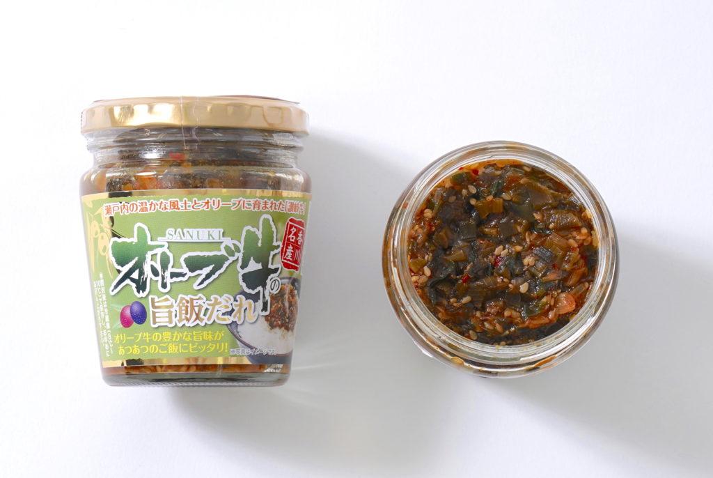 【香川県のお土産】オリーブ牛旨飯だれ
