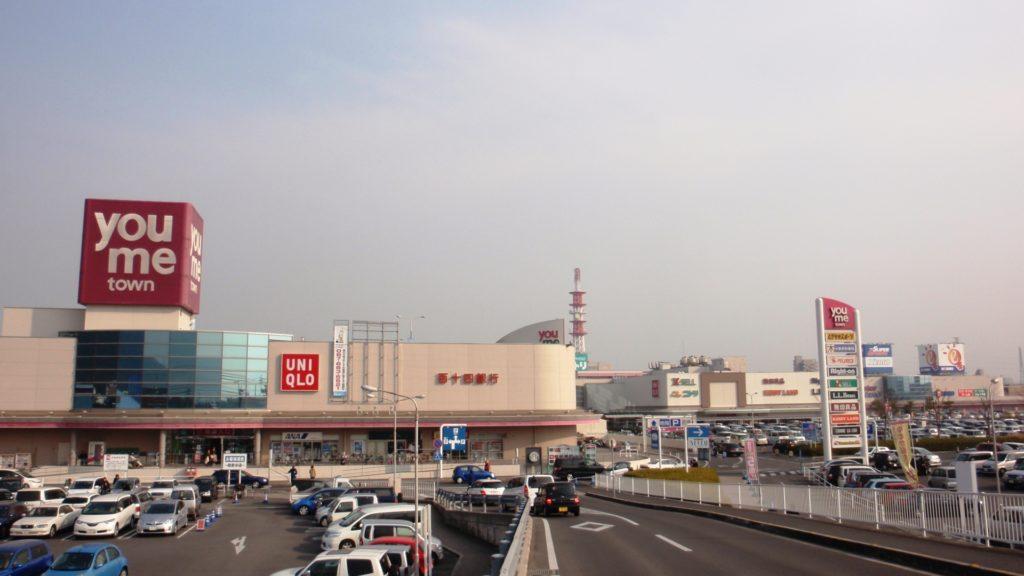 地元民が厳選!高松近郊でおすすめのショッピング・お買い物スポット・5選