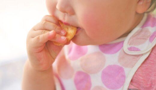 【2021年最新】無添加クッキー、ビスケット…!離乳中の赤ちゃんにおすすめのお菓子・5選