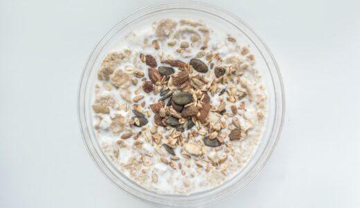 低糖質のシリアル「ミューズリー」とは? グラノーラとの違いやおすすめをご紹介!