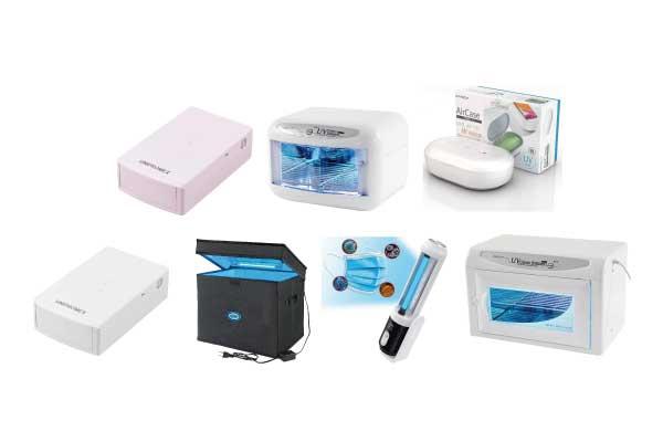 定番人気のおすすめ「紫外線消毒器」・7選(日本製・ライト付きも!)