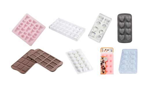 【2021年最新】定番人気のおすすめ「チョコレート型(チョコレートモールド)」・8選