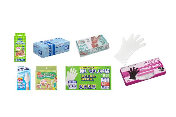 【2021年最新】定番人気のおすすめ「調理用手袋」・7選(日本製や耐油も!)