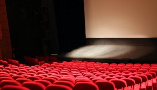 【2021年最新】調べてみた!香川県に映画館はいくつある?(高松・綾川・宇多津)